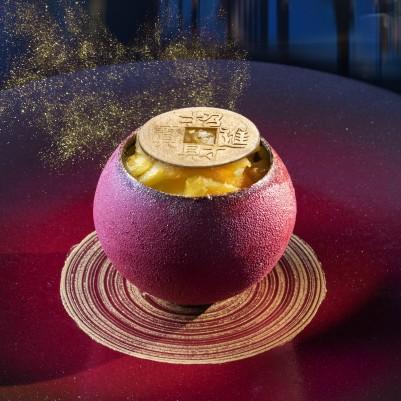 Wealth Pot, Chinese New Year 2019 Dessert Menu